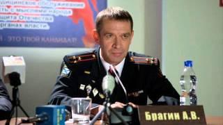 Российский сериал «Родина» получил 2 сезон