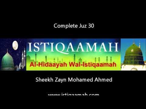 Complete Juz (30) By Qaari Zayn Mohamed القران الشيخ الزين احمد زين