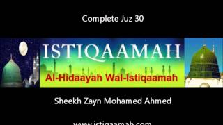 Complete Juz (30) By Sheikh Zayn Mohamed القران الشيخ الزين احمد زين