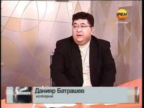 Эксперт. Батрашев : Астраханские территории