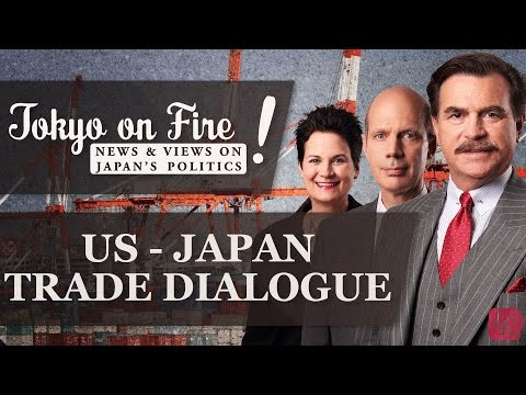 US-Japan Dialogue on Trade and Economy| Tokyo on Fire (with Glen S. Fukushima)