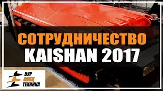видео Буровой инструмент в иркутске