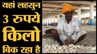 MP election 2018 में क्या BJP को भारी पड़ेगी किसानों की नाराजगी | The Lallantop