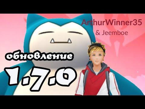 Pokemon / Покемоны 1 сезон все серии