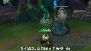 Nogla 英雄聯盟有趣時刻 - 如何(不)玩貪啃奇!(中文字幕) thumbnail