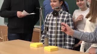 фрагмент урока физика 7 класс