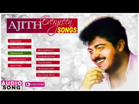 Ajith Tamil Hit Songs | Audio Jukebox | Evergreen Ajith Hits | Deva | KS Chithra | Music Master
