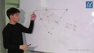 8 класс, 37 урок, Теорема о пересечении высот треугольника