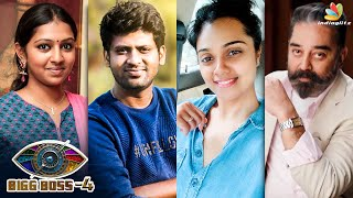 Lakshmi Menon Joins Bigg Boss 4? | Rio Raj, Abinaya Sri | Kamal hassan, Vijay Tv | Latest Tamil News