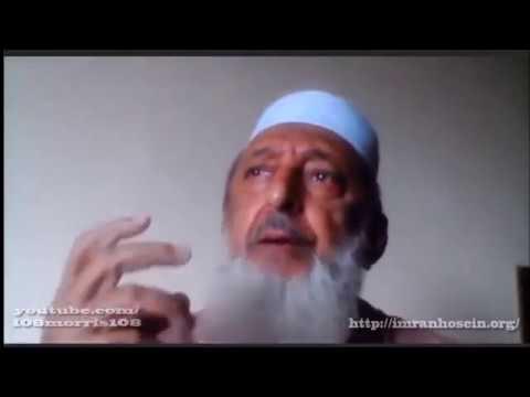 Sheikh Imran Nazar Hosein: World Affairs Interview 2017