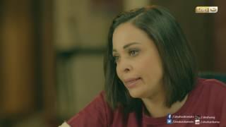 Episode 12 – Yawmeyat Zawga Mafrosa S03   الحلقة (12) – مسلسل يوميات زوجة مفروسة قوي ج٣