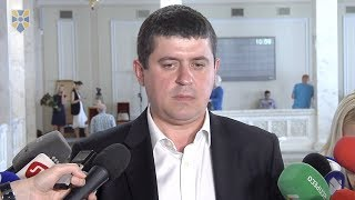 """""""Народний фронт"""" вимагає від Президента невідкладно скликати РНБО"""