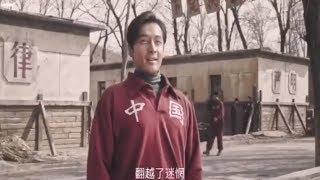 《攀登者》推广曲《如虹》MV【预告片先知 | 20190826】(吴京 / 章子怡 / 张译 / 井柏然 / 胡歌 主演)