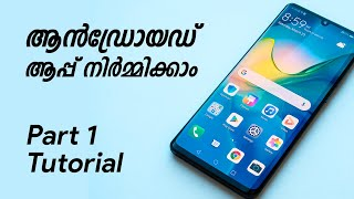 Android App Development Tutorial Malayalam Part 1 - Installing Android Studio & creating new project