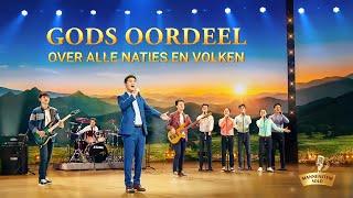 Christelijk lied 'Gods oordeel over alle naties en volken' (Dutch subtitles)