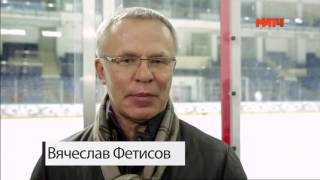 "Pavel Bure. ""Эра Буре"" (2016) / ""The Era Bure"""