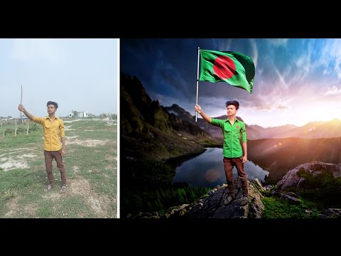 National Flag After effect By cs6.photoshop tutorial