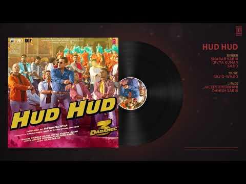 hud-hud-song-audio-|-dabangg-3-|-salman-khan-|-sonakshi-sinha-|-sajid-wajid