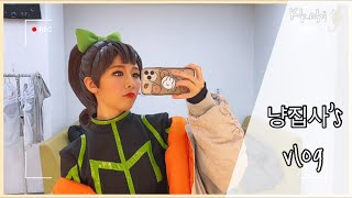 냥집사 브이로그 | 온택트 체험 뮤지컬 헬로카봇 | 무…