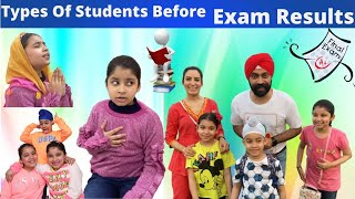 Kinds of Trainees Prior To Examination Outcomes|RS 1313 VLOGS|Ramneek Singh 1313  | NewsBurrow thumbnail