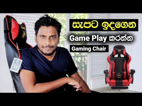 LIKEREGAL Gaming Chair in Sri Lanka