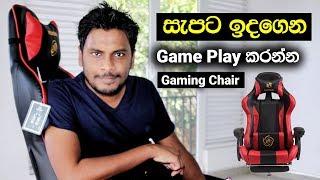 LIKEREGAL Gaming Chair in Sri Lanka