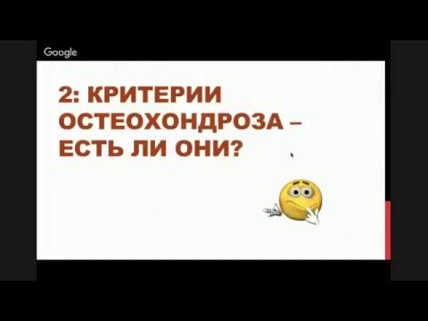 Уральский центр кинезиотерапии - клиника кинезиотерапии в