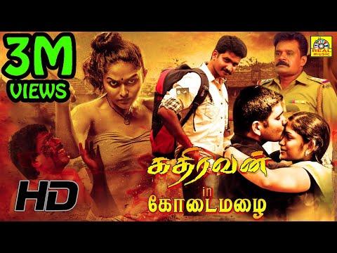 New Tamil Movies 2018 Release   Kodai Mazhai 1080HD   Tamil Exclusive Movies   New Movies