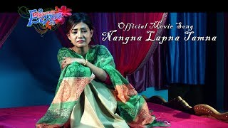 Nangna Lapna Tamna Facebook Movie Song Release.mp3
