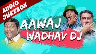 This gokulashtami, enjoy superhit marathi dahi handi dj songs 2019 jukebox including aawaj wadhav dj, malhar, goti soda batli foda & many more. sure you cant...