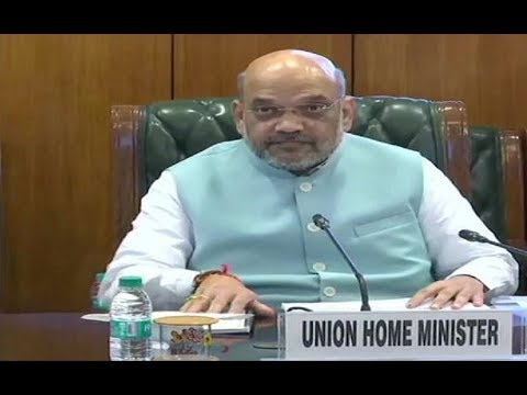 Cyclone 'Vayu' : Home Minister chairs high-level meet