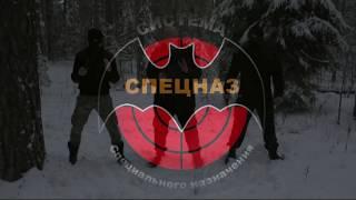 Ножевой бой Спецназа тренинг Вадима Старова зимой в лесу