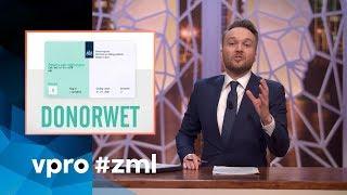 Donoralarm - Zondag met Lubach (S08)