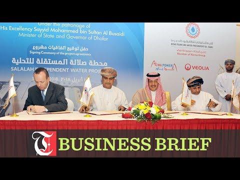Oman awards OMR60m Salalah water project