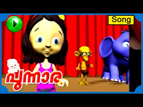 Munnilitharennu - a song from Punnara Malayalam Kids Animation Movie