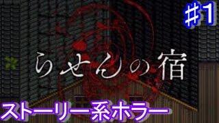 次回動画 ↓ダウンロードリンク http://www.freem.ne.jp/win/game/7167 ↓...
