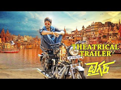 Tiger Theatrical Trailer - S.S.Thaman | Sundeep Kishan |Seerat Kapoor