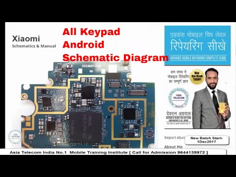 [Hindi/Urdu] Advance Mobile circuit Diagram | Schematics | All Keypad & Android ,Download one Click