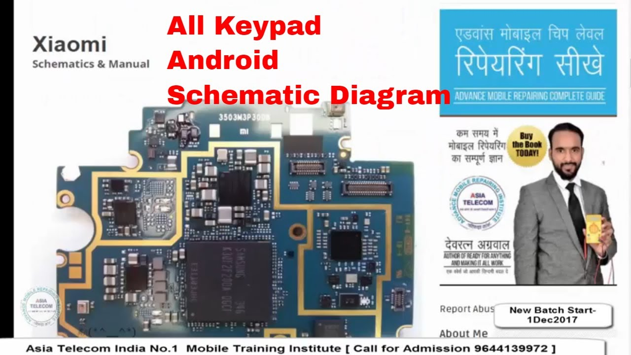Hindi  Urdu  Advance Mobile Circuit Diagram
