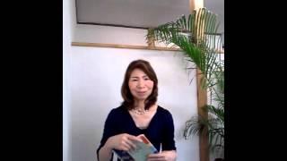日常での美しい立ち居振舞い⑥本と傘 結婚相談所茨城 thumbnail