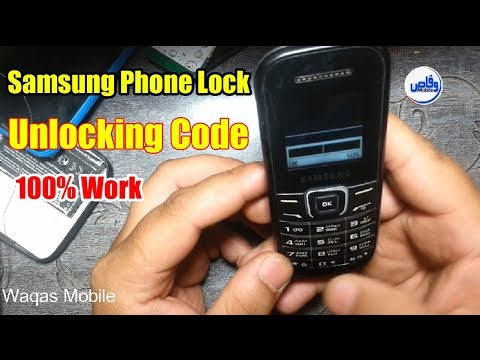 Samsung Mobile Unlock