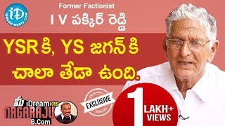 former-factionist-i-v-pakkir-reddy-full-interview-idream-nagaraju-b-com-395