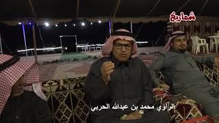 قصة الشاعر حمد المغيولي مع الشاعر علي أبو ماجد رحمهما الله