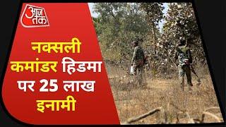 Chhattisgarh Naxal Encounter: नक्सली कमांडर हिडमा पर हमले का आरोप, लगाया गया 25 लाख का इनामी