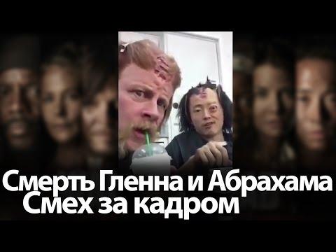 Русскоязычный