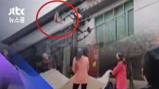 전깃줄에 매달린 고양이…주민들이 이불 펼쳐 '구조' / JTBC 뉴스룸