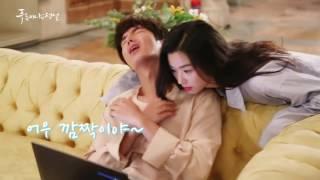 """Video Lee Min Ho - """"Legend of The Blue Sea"""" Behind The Scene - 18.11.2016 download MP3, 3GP, MP4, WEBM, AVI, FLV April 2018"""