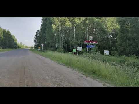 Впервые на границе  с России в Беларусь проверили паспорт