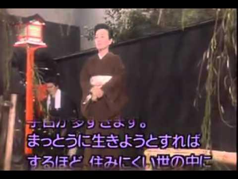 殘俠子守唄-歌手:美空ひばり- Y...
