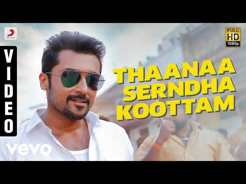 Thaanaa Serndha Koottam - Title Track Tamil Video | Suriya | Anirudh l Keerthi Suresh
